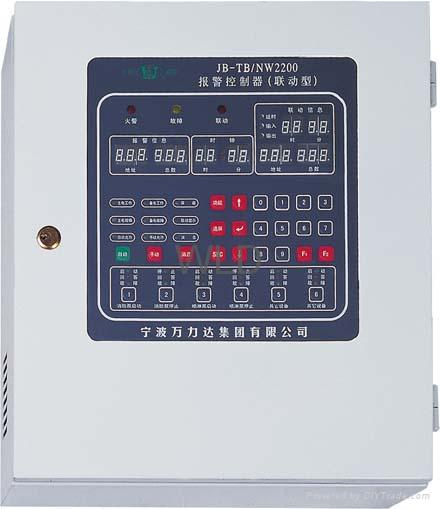 Fire Conventional Control Panel (8Zone,16zone) 4