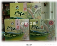 臺灣高山茶葉
