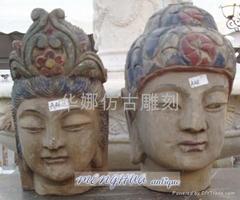 Buddha/Kwanyin head
