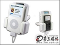 ipod五合一IPOD VIDEO NANO MINI车载 2