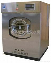 全自動洗衣脫水機XGQ-25F