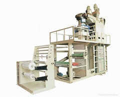 Downward Blowing Machine and Two layer coextrusion  PP water cooled Film Machine