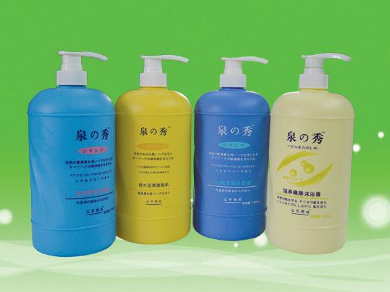 河南鄭州市塑料包裝洗發水瓶 2
