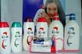 河南鄭州市塑料包裝洗發水瓶 3