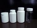 河南塑料制品 藥瓶