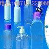 河南塑料制品 药瓶 2