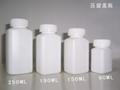 河南塑料制品 药瓶 3