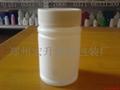 河南塑料制品 药瓶 4