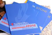 catalogue,folder,envelope,letterhead,business card