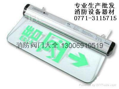 消防LED應急挂吊式標誌燈 1
