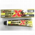 Super xg no.777 # (AX-114)