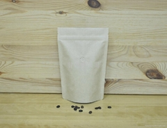 Blank No Print High Class Zipper Kraft Coffee Bag