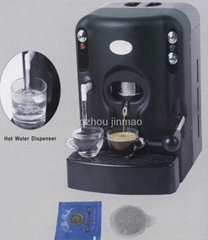 Coffee Maker With Hot Water Dispenser Sk-205A