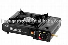 portable gas stove BDZ-155-A(ZA-2)-G