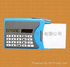 名片夾計算器