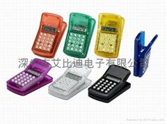 夾子計算器