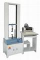 臺式微控拉力機、微控拉力機、強度拉伸試驗機(開源儀器製造) 1