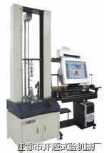 KY8000系列紙箱壓力試驗機