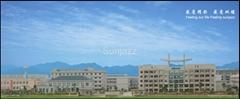 China Sunjazz Group Co. Ltd.