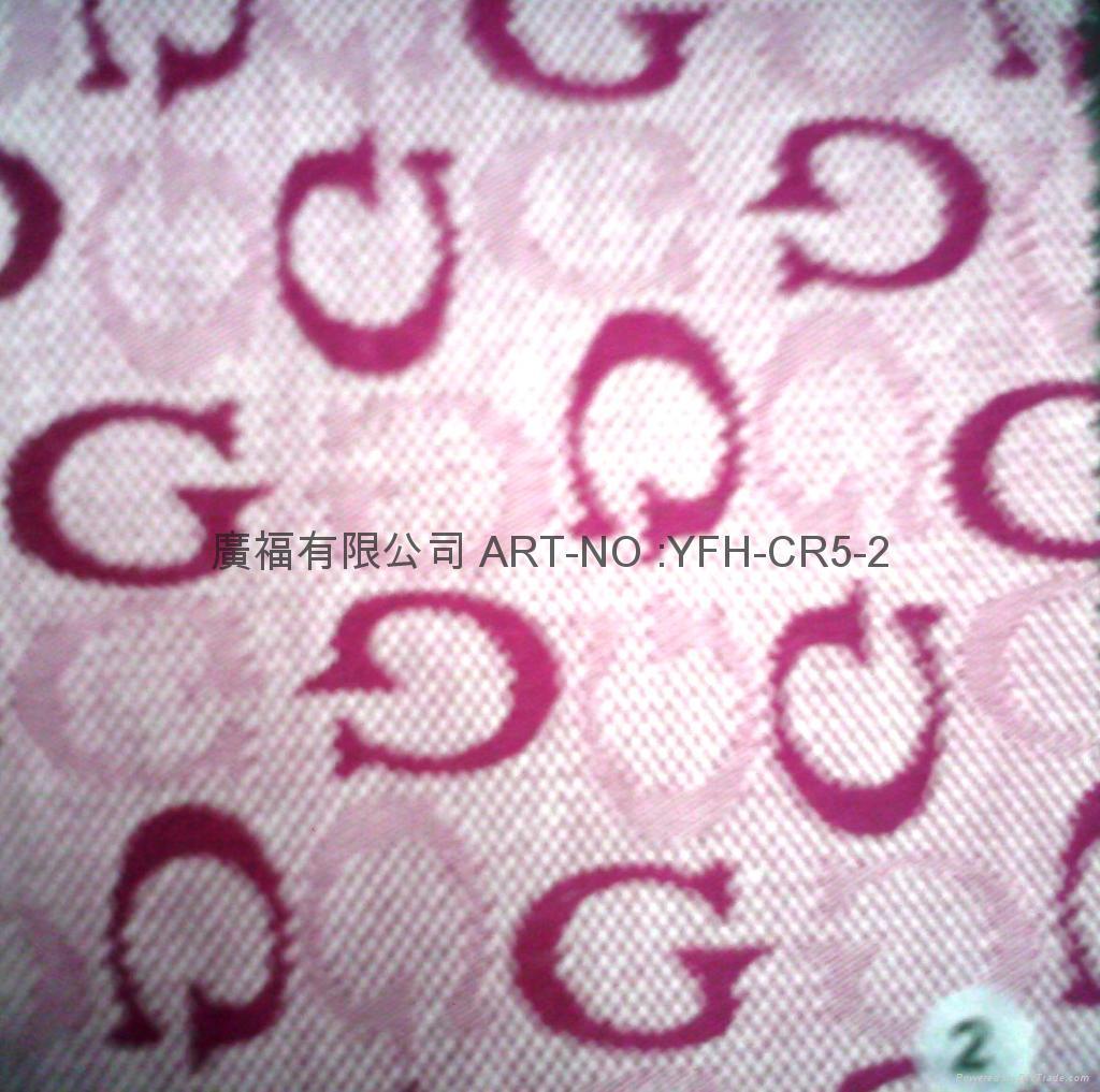 布织布手工制作书签