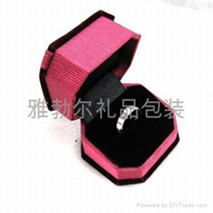 八角形戒指盒