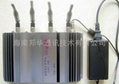 mobile phone signal Breaker/Jammer/Isolator
