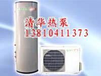 环保节能热泵热水器