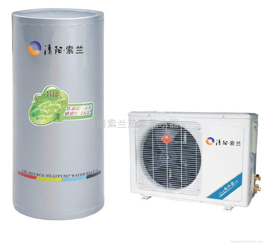 洗浴中心用的热泵热水器 1