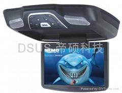 "8.5"" Flipdown Car TFT-LCD Monitor"