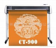 皮卡刻字机CT900