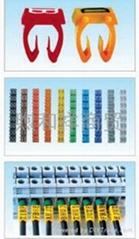 國際標準色分組合式接線標記