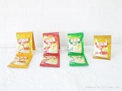 供應奶茶系列