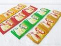供应奶茶豆浆系列
