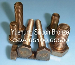 DIN933 & DIN931 & DIN558 silicon bronze hex cap screws