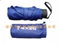 5 Fold mini  Umbrella