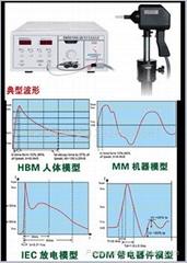 EMS61000-2B 静电放电发生器