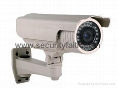 IR waterpoof IP camera with 4-9mm lens