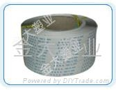 Suppliers PP Strapping Band
