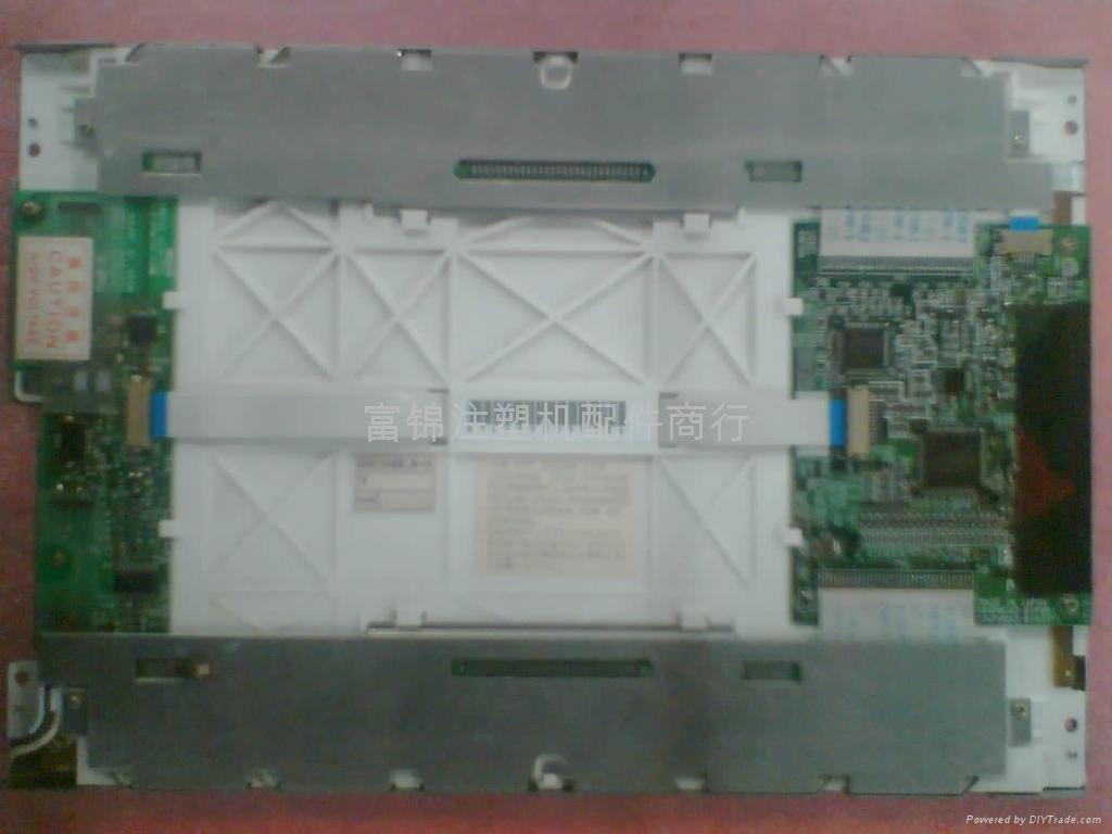 東芝注塑機V10.V21 V30電腦顯示屏 觸摸屏 1