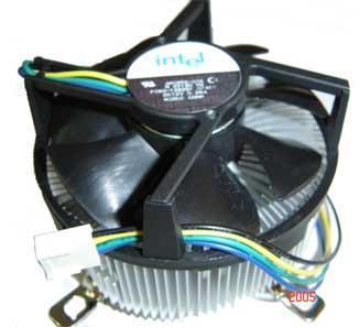 sell cooler fan 1