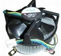 sell cooler fan