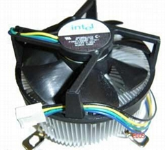 sell cooler fan