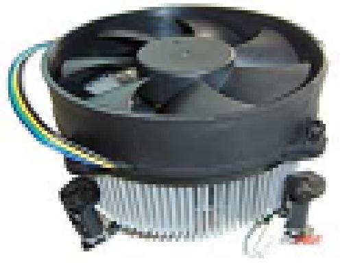 sell cooler fan 2