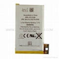 iPhone 3G Internal Battery