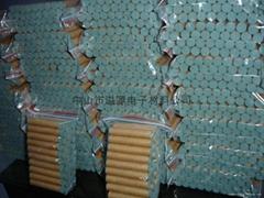 圆柱型邦定擦板橡皮