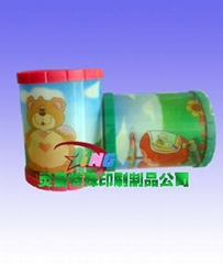 Pvc Products pvc coated furniture pvc bags