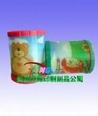 Pvc Products pvc coated
