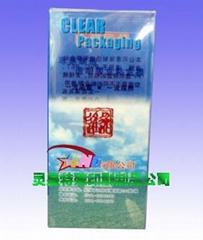 PVC包裝袋 PVC手袋 PVC禮盒 透明PVC PVC印刷