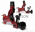 High quality Dragonfly Rotary tattoo machine
