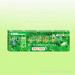 wuzi green tea